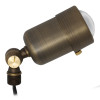 Macro Spotlight for Low Voltage Landscape Lighting - Brass (Polished Finish)